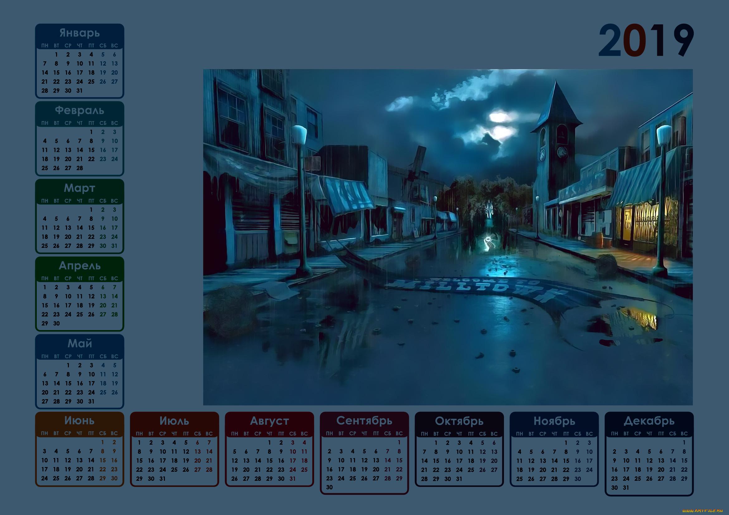 ног календарь город картинки нашей статье собрали